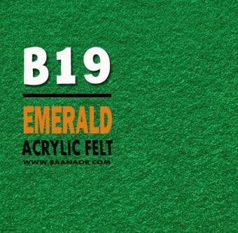 Felt- B19 ผ้าสักหลาด สองหน้า เนื้อนิ่ม (มี 3 ขนาดให้เลือก) Acrylic Felt Craft Sewing Felt Fabric