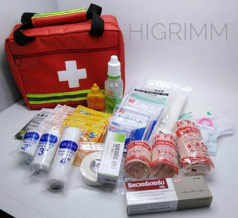 Higrimm First Aid Extra 24 Items For Travelling. By Hi-Grimm Co.,ltd..