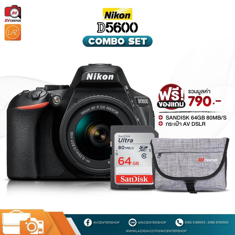 Nikon D5600 kit 18-55mm VR [ Set กระเป๋า เมมโมรี่การ์ด64GB ] - avcentershop