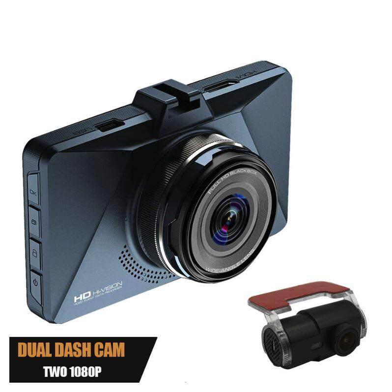 กล้องติดรถยนต์ Shadow รุ่น Gt680 Pro Dual (หน้าหลัง).