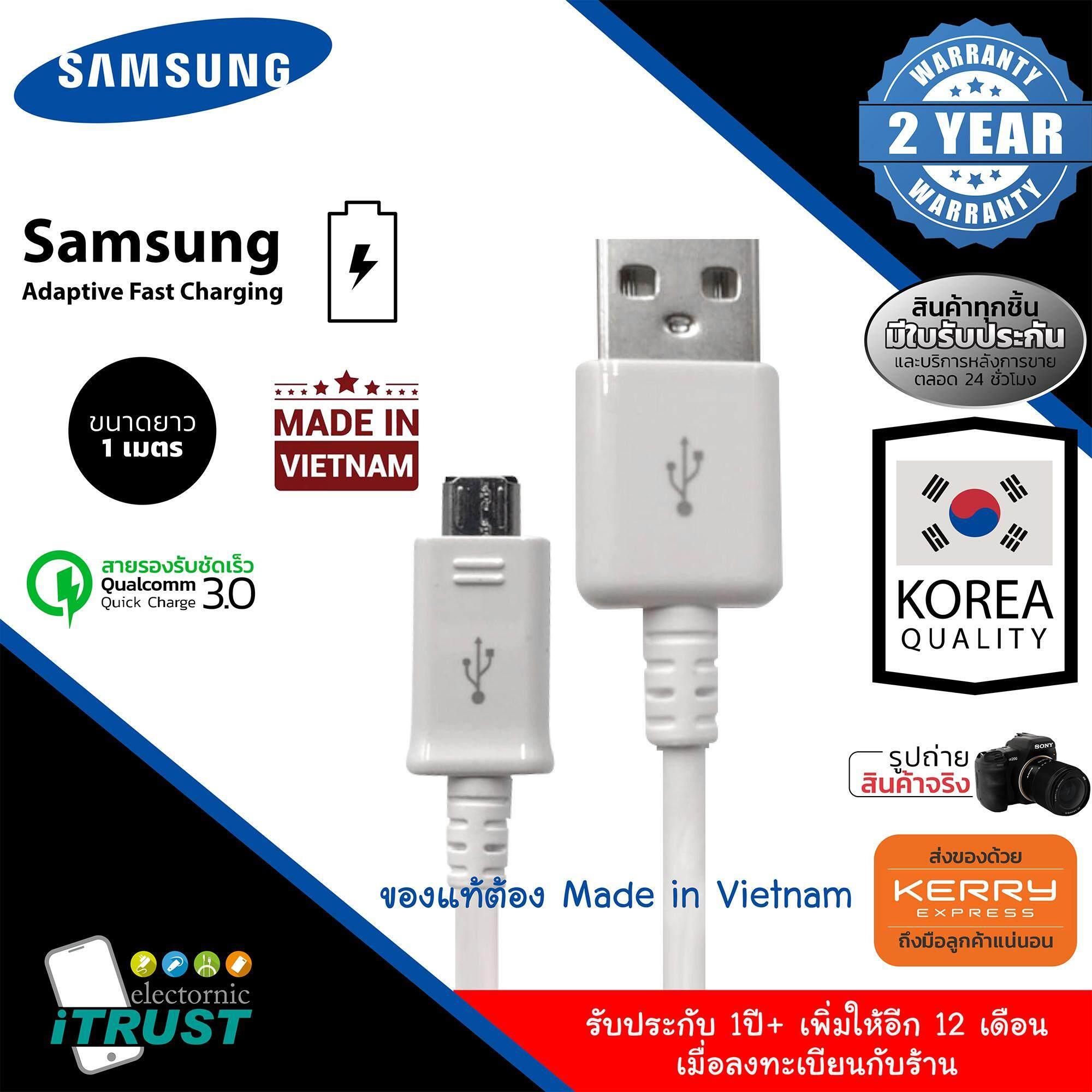 สายชาร์จเร็ว Samsung Micro Usb / สายชาร์จเร็ว ซัมซุง / ความยาวสาย 1.5 เมตร / สายชาร์จเเล้วเชื่อมต่อข้อมูล (ประกัน 24 เดือน) แท้100%.
