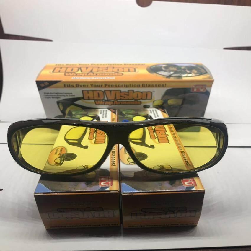 1 แถม 1 (ได้ 2กล่อง) ราคาถูกกว่า แว่นตากันแดด และ แว่นใส่ขับรถตอนกลางคืน Hd Vision แว่นครอบกันแดด แว่นตาขับรถเวลากลางวัน / กลางคืน By Smat Home.