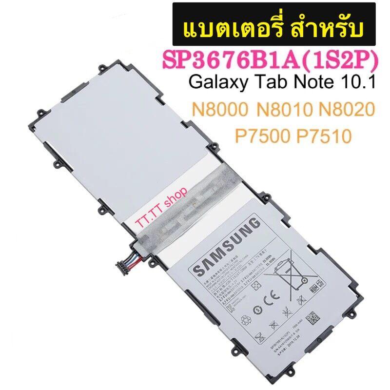 แบตเตอรี่เดิม สำหรับ Samsung Galaxy Tab Note 10.1 N8000 Sp3676b1a 7000mah.