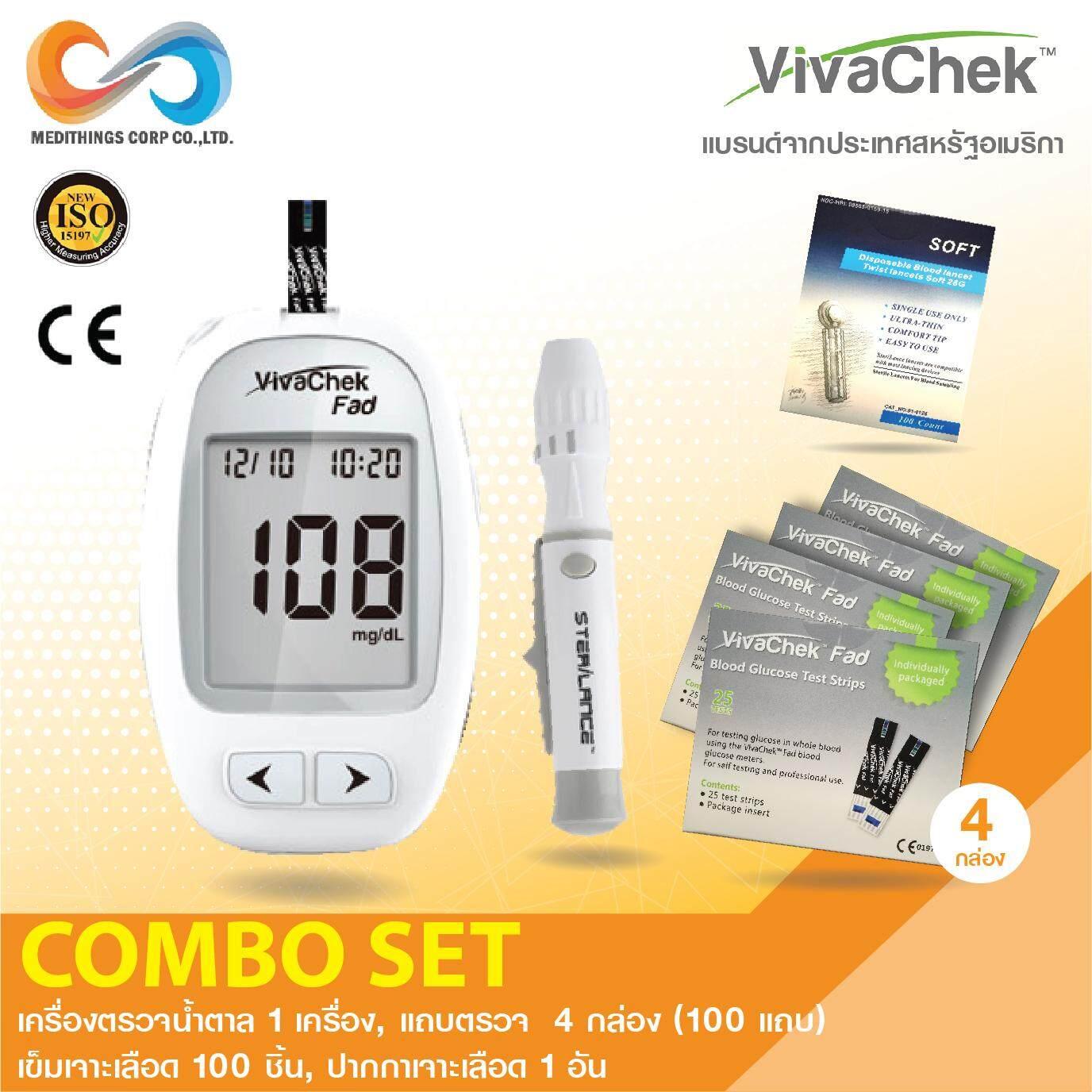 เครื่องตรวจน้ำตาล แถบตรวจน้ำตาล 100 แถบ ปากกาเจาะเลือด เข็ม VivaChek combo set