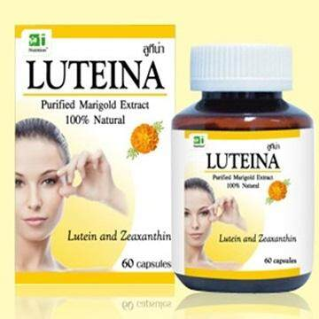 ลูทีน ลูทีน่า Luteina บำรุงสายตา ป้องกัน ชะลอโรคจอประสาทตาเสื่อม โรคต้อกระจก ตาพร่า ตามัว มองไม่ชัด เห็นผลการเปลี่ยนแปลง ของแท้ชัวร์100% พร้อมส่ง บริการเก็บเงินปลายทาง.