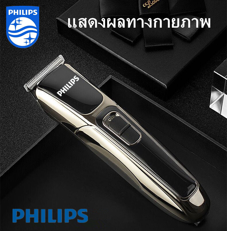 Philips บัตตาเลี่ยนตัดผมของแท้100% ไร้สาย เบาปัตตาเลี่ยนตัดผมไฟฟ้าไร้สาย ใช้ได้ทั้งเด็กและผู้ใหญ่.