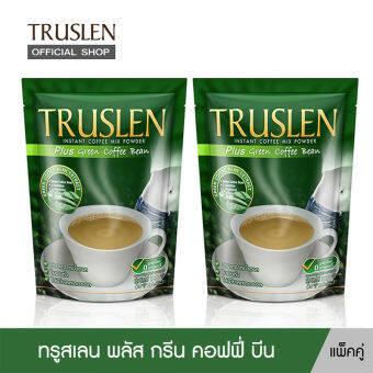 TRUSLEN PLUS GREEN COFFEE BEAN ทรูสเลน พลัส กรีน คอฟฟี่ บีน 8 ซอง (แพ็คคู่ ) ( 2 แพค = 16 ซอง)