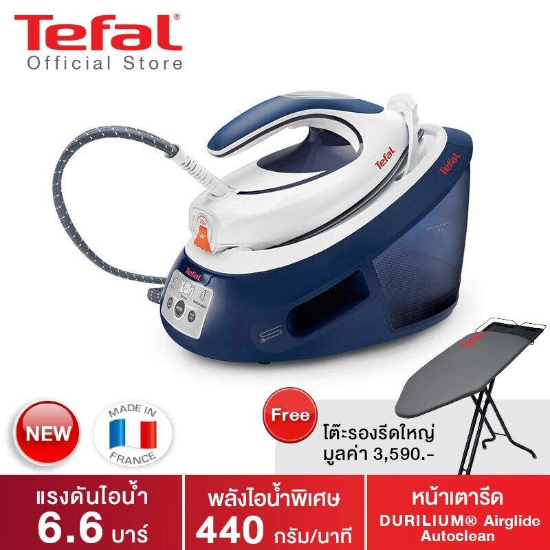ส่งฟรี100% - ( ฟรี โต๊ะรองรีด ) Tefal เตารีดแรงดันไอน้ำ 2830w 6.6b 1.8l - เครื่องรีดไอน้ำ เตารีดแห้ง เตารีดไอน้ำ เครื่องรีดถนอมผ้า เตารีด  ถนอมผ้า เตารีดไอน้ํา เตารีดพกพา มือถือ เครื่องรีดผ้า ที่รีดผ้า Iron Steam Ironing Machine Sharp Toshiba Philips Otto.