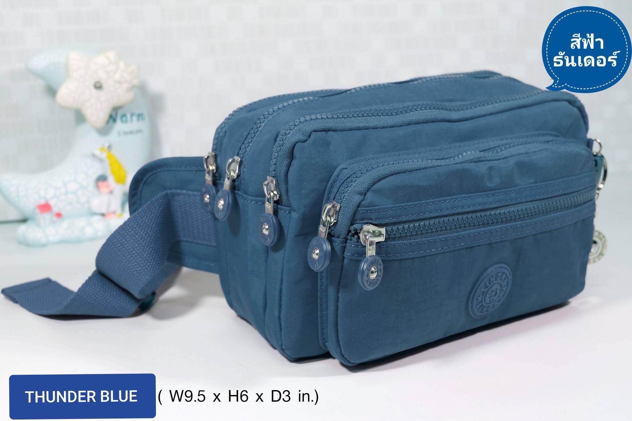 LK กระเป๋าคาดเอว ผ้าร่มสไตล์คิปลิ๊งค์ มี 6ช่องซิป ซิปสีตามสีกระเป๋า คัตติ้งสวย ซับใน แข็งแรงทนทาน ขนาด 9.5  ดีไซด์สปอร์ต สวยเท่