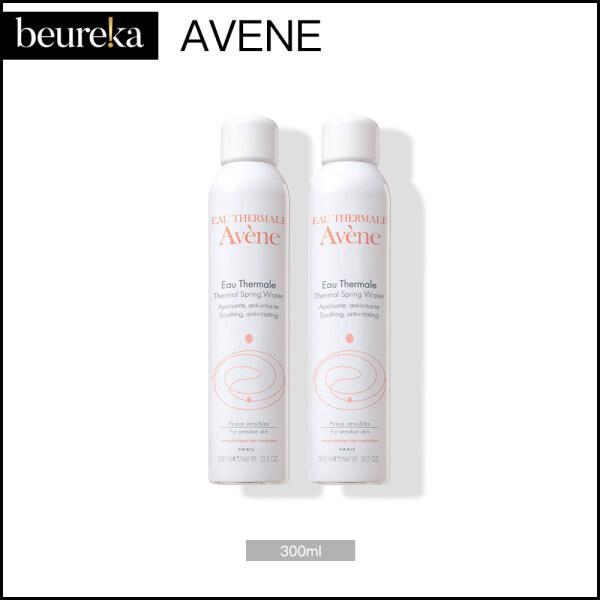 Buy Avene Hot Spring Water Spray 300ml [Bundle OF 2]-Beureka [Beauty (skin care)-spray/mist (makes skin moisturizing and moisturizing) brand new 100% authentic) Singapore