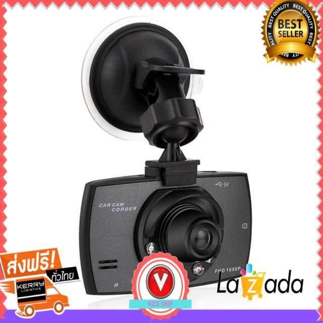 ส่งฟรี Kerry!! กล้องติดรถยนต์ Camera FHD Car Cameras กล้องติดรถยนต์ รุ่น G30 ชัดทั้งกลางวัน และกลางคืน ของแท้ 100%