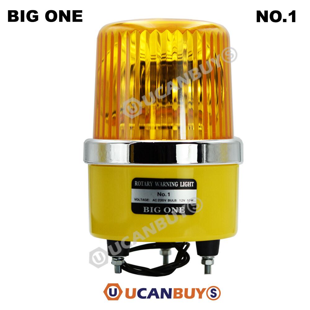 BIG ONE ไฟหมุน ROTARY WARNING LIGHT รุ่น No.1, AC 220V / 10W สีเหลือง AMBER หลอดไส้ ไฟสัญญาณชนิดหมุน