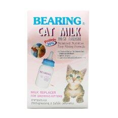 ราคา Bearing แบร์ริ่งแคทมิลค์ นม สำหรับ ลูกแมว ปรับปรุงใหม่ ใน ไทย
