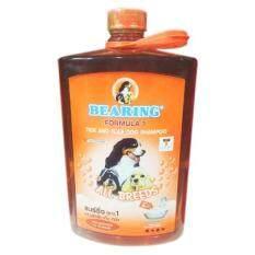 ซื้อ Bearing Anti Tick And Flea For All Dog Shampoo 1500 Ml แชมพู สุนัข แบร์ริ่ง สูตร 1 กำจัดเห็บ หมัด สำหรับ สุนัข ทั่วไป 1500 มล ใหม่
