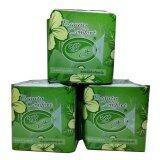 ส่วนลด สินค้า Beauty Comfort แอดเวล บิวตี้ สีเขียว แผ่นอนามัย สมุนไพร แผ่นรอง 3 ห่อ