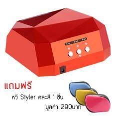 ทบทวน Beauty Item เครื่องอบเล็บเจล หลอด Led Uv 36W สำหรับ อบเจล แห้งเร็วพิเศษ แถมฟรี หวี Styler คละสี สีแดง Beauty Item