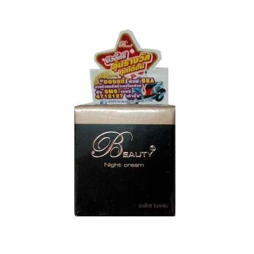 Beauty3 Night Cream บิวตี้ทรี ไนท์ครีม 15g