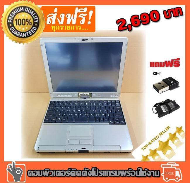 โน็ตบุ๊ค Fujitsu Lifebook Tl1 Intel Cceleron 847 1.10 Ghz Ram 2gb Ddr3 hdd Ssd 30 Gb โน็ตบุ๊คมือสอง โน็ตบุ๊คมือ2 คอมมือสอง คอมพิวเตอร์มือสอง คอมมือ2 คอมพิวเตอร์มือ2 By Ap Com.
