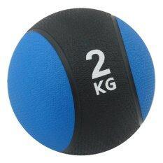 ส่วนลด Begins Medicine Ball เมดิซินบอล ลูกบอลน้ำหนัก 2 Kg สีน้ำเงิน ไทย