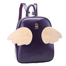 ขาย Beibaobao Angel Wings กระเป๋าเป้ สะพายหลังสตรี ปีก 3 สี สีม่วง ราคาถูกที่สุด