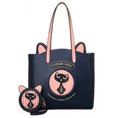 ราคา Beibaobao Set กระเป๋า แฟชั่น สะพายไหล่ เซ็ท2ใบ ตกแต่งลายแมว สีน้ำเงิน ไทย