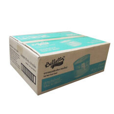 ขาย Bellotta Tuna In Gravy เบลลอตต้า ปลาทูน่าในน้ำเกรวี่ อาหารแมวชนิดเปียก กระป๋อง 185G 24 Nekko ถูก