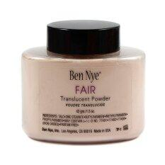 ขาย Ben Nye Fair Translucent Powder 42 กรัม Ben Nye