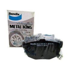 ซื้อ Bendix ผ้าดิสเบรคหลัง Nissan Cefiro2 24V A31 ปี92 95 Hyundaielantra1 6 2 Gls ปี91 99 Db1166Mkt