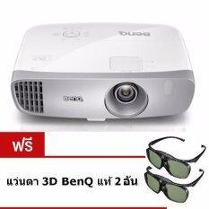 ราคา Benq Projector W1110 Free 3D Glasses X 2Pcs เป็นต้นฉบับ