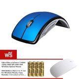 ซื้อ Best 2 4Ghz Optical Foldable Wireless Mouse Mice เม้าส์ไร้สาย Snap In Transceiver Blue ฟรี Super Slim เม้าส์ไร้สาย Wireless Mouse White 4Pcs Aaa แบตเตอรี่ ออนไลน์