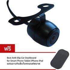 BEST Car Parking Rear Camera HD Night Vision กล้องมองหลัง รุ่น WT-CCM310 Waterproof : lp68 (ฟรี Car Anti-Slip Mat Dashboard)