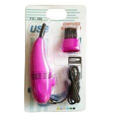 BEST เครื่องดูดฝุ่นจิ๋วต่อ USB ทำความสะอาดคีย์บอร์ด (Pink)