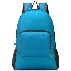 ราคา Best Foldable Backpack กระเป๋าเป้แฟชั่น Blue ออนไลน์ Thailand