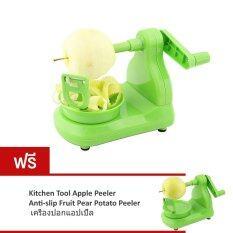 ขาย Best Kitchen Tool Apple Peeler W Crank Anti Slip Fruit Vegetable Pear Potato Peeler เครื่องปอกแอปเปิ้ล Green ซื้อ 1 แถม 1 ใหม่