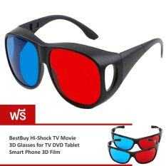 Best Hi-Shock Tv Dvd Tablet Film Movie 3d Glasses - Black(ฟรี 2pcs Hi-Shock Tv Movie 3d Glasses For 3d Video Film).