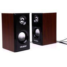 ราคา Best Jiteng Wooden 3D Hi Fi Speaker ลำโพง คอมพิวเตอร์ รุ่น Jt04 Brown Best