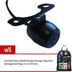 BEST กล้องมองหลัง Best Buy Car Parking รุ่น Rear Camera - Black (ฟรี Car Seat Pocket Storage Arrangement Bag)