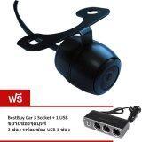 ซื้อ Best กล้องมองหลัง Best Buy Car Parking รุ่น Rear Camera Black ฟรี Car Triple Socket 1 Usb Port Best ถูก
