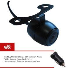 BEST กล้องมองหลัง Best Buy Car Parking รุ่น Rear Camera - Black  (ฟรี USB Car Charger Socket - Black)
