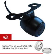 ราคา Best กล้องมองหลัง Car Parking Rear Camera Hd Night Vision รุ่น Wt Ccm310 Waterproof Lp68 ฟรี Car Rear Convex Mirror กระจก Best