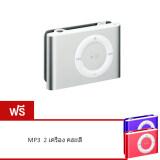 Best Mini Clip Mp3 เครื่องเล่น Mp3 ขนาดพกพา Music Player Silver แถมฟรี Mini Mp3 เครื่องเล่น ขนาดพกพา Red Blue ถูก
