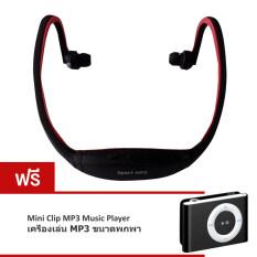 ราคา Best Outdoor Sports Mp3 เครื่องเล่น Mp3 ขนาดพกพา Music Player Red ฟรี Mp3 เครื่องเล่น ขนาดพกพา Black เป็นต้นฉบับ Best