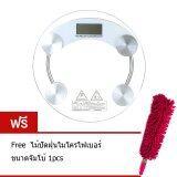Best Tmall Electronic Weight Scale เครื่องชั่งน้ำหนักดิจิตอล กระจกใส รุ่น White Free ไม้ปัดฝุ่นไมโครไฟเบอร์ ขนาดจัมโบ้ Red ใหม่ล่าสุด