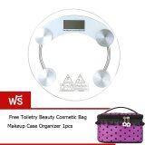 ซื้อ Best Tmall Electronic Weight Scale เครื่องชั่งน้ำหนักดิจิตอล กระจกใส รุ่น White Free Toiletry Beauty Cosmetic Bag Makeup Case Organizer สีม่วง Best เป็นต้นฉบับ