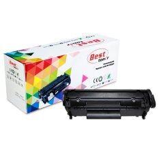 Best Toner CANON Color LBP-7018C /Cartridge 329 M (สีแดง)