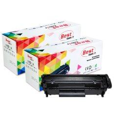 ซื้อ Best Toner Samsung M 2885Fw Mlt D116L 2 กล่อง สีดำ ถูก ใน กรุงเทพมหานคร