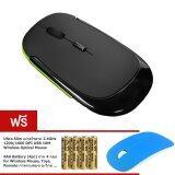 ขาย ซื้อ Bestbuy 2 4Ghz Wireless Optical Mouse Rapoo สไตล์ รุ่น 3500 Black แถมฟรี Super Slim Wireless Mouse เมาส์ไร้สาย Blue 4Pcs Aaa Battery ใน ไทย