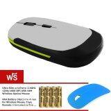 Bestbuy 2 4Ghz Wireless Optical Mouse Rapoo สไตล์ รุ่น 3500 Silver แถมฟรี Super Slim Wireless Mouse เมาส์ไร้สาย Blue 4Pcs Aaa Battery ถูก