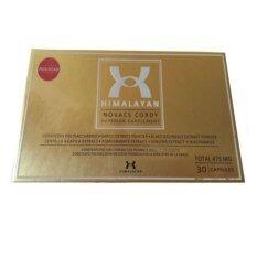 ราคา Beyonce Novacs Cordy Himalayan ผลิตภัณฑ์เพื่อสุขภาพท่านชายและหญิง 30 แคปซูล Beyonce เป็นต้นฉบับ