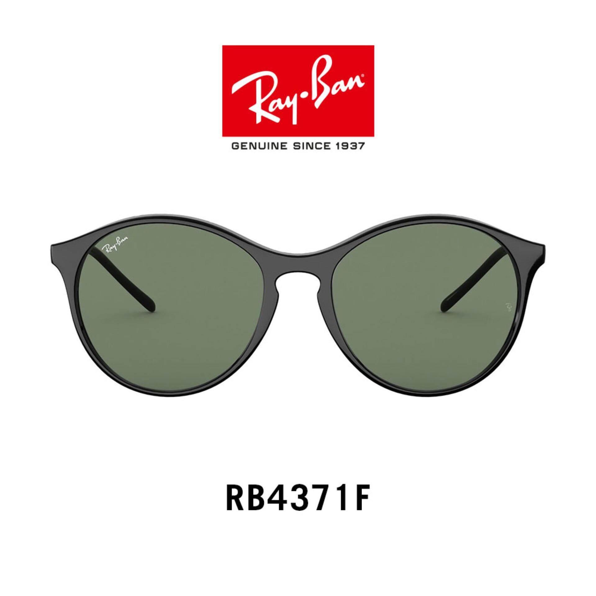 Ray-Ban - 0rb4371f 901/71  แว่นตากันแดด.